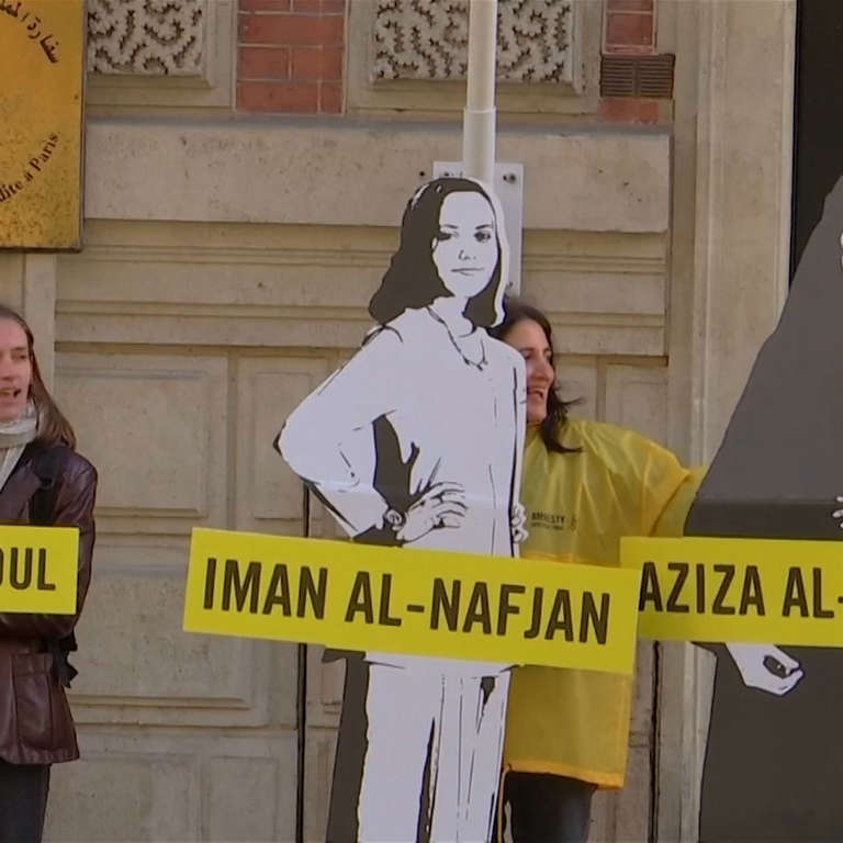 U S  Citizens Among Activists Arrested in Saudi Arabia - NowThis