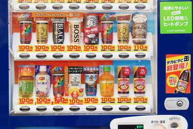 japanese canned coffee vending machine