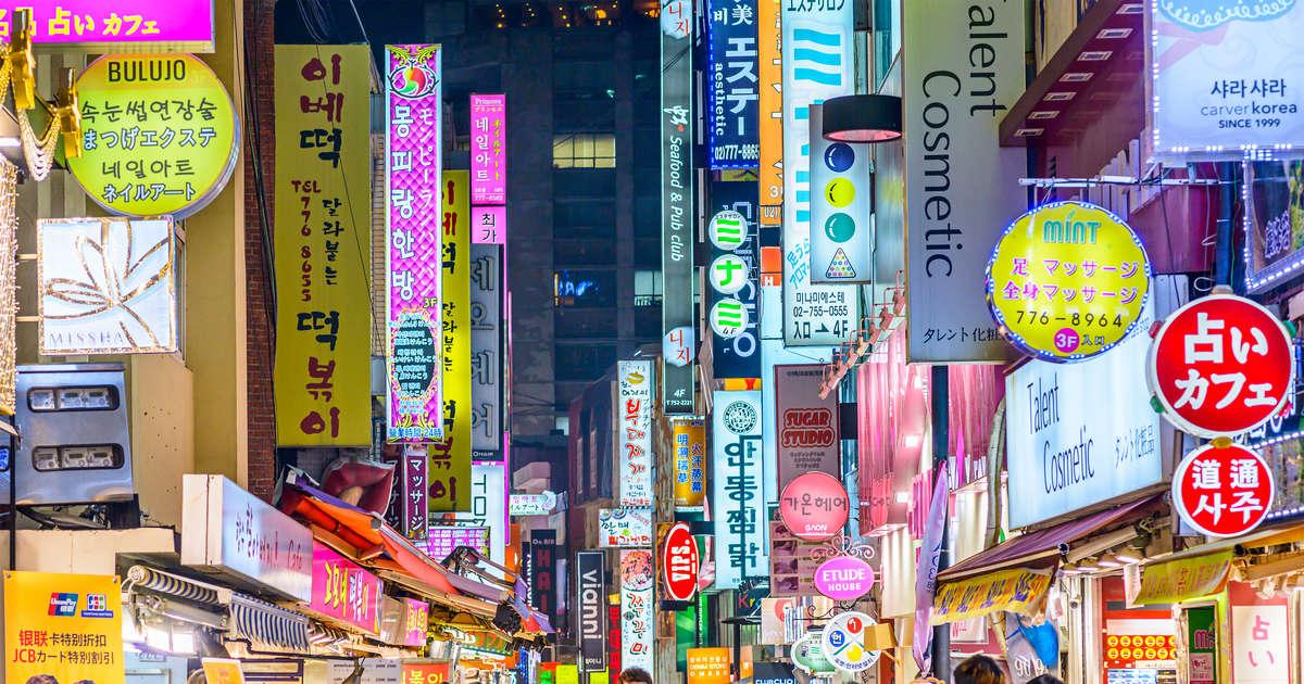 Travel: Seoul - cover