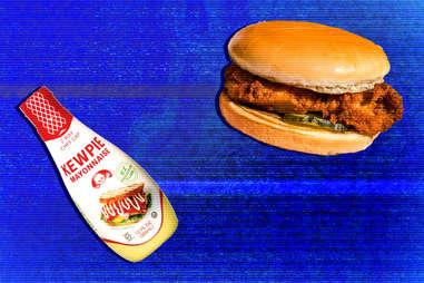 kewpie chicken sandwich