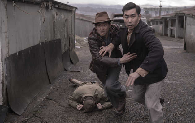 How George Takei Used His Real Life Story to Help Shape 'The Terror: Infamy'