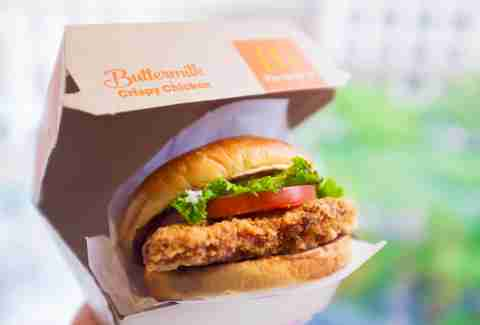 mcdonald's buttermilk crispy chicken sandwich