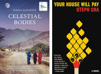 celestial bodies, your house will pay