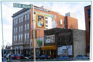 Duke Ellington mural on the True Reformer Building