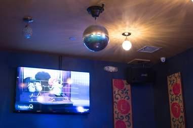 Insa karaoke