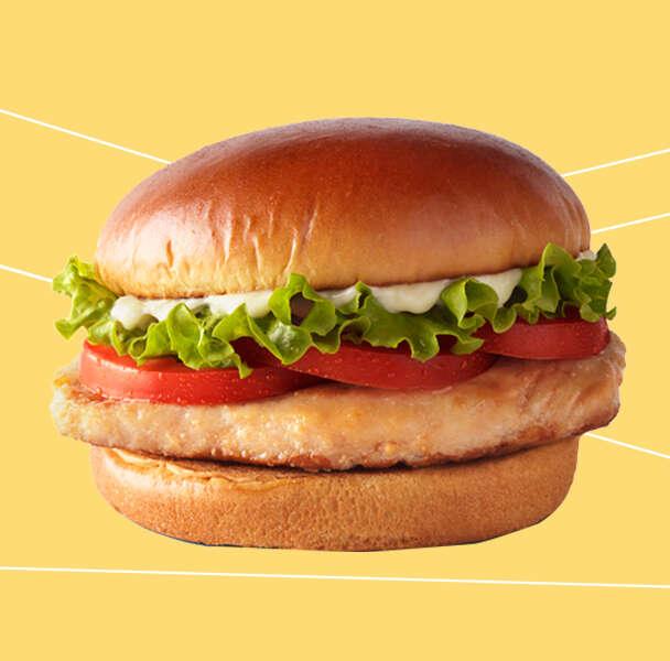 artisan grilled chicken sandwich mcdonald's