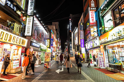 Myeong dong street of Seoul