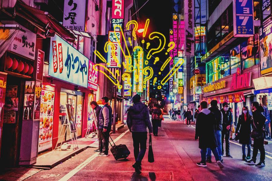 Everything I Wish I Knew Before I Went to Tokyo