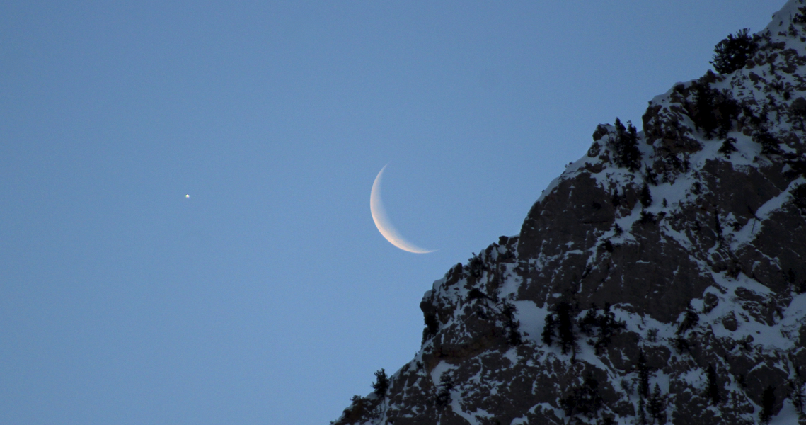 Get a Rare View of Mercury Coming Close to Venus & the Moon the Next Few Nights - Thrillist
