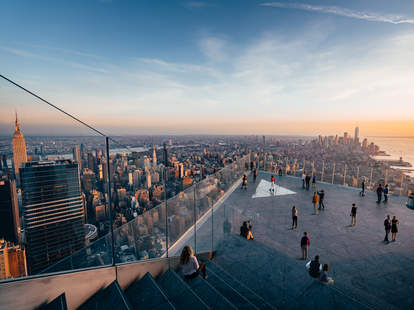 The New York City skyline from an observation deck.