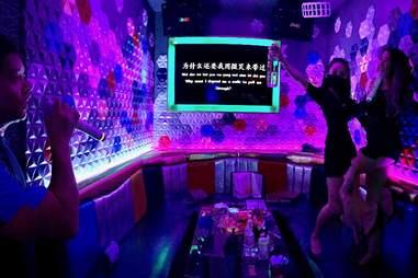 Kamu Karaoke