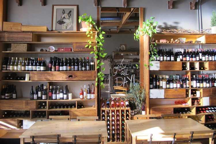 The Rose Wine Pub