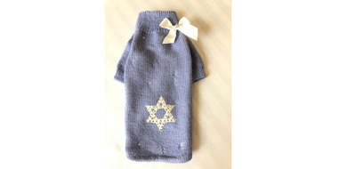 etsy star of david dog sweater