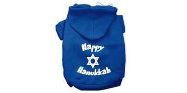 dog hanukkah hoodie