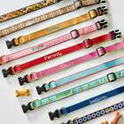 Personalized Patterned Ribbon Collar
