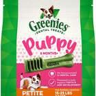 Dental Puppy Treats