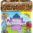 Blue Buffalo Kitty Cravings Crunchy Cat Treats