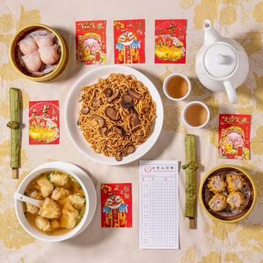 Jing Fong's Lunar New Year Dim Sum Kit for 3-4