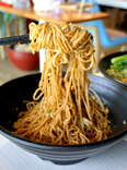 Mian sesame noodles
