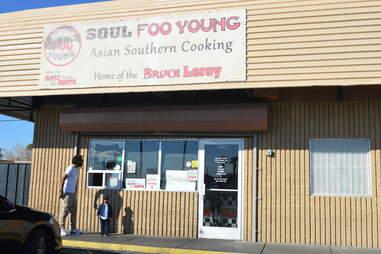 Soul Foo Young