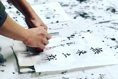 Japanese Culture Center calligraphy