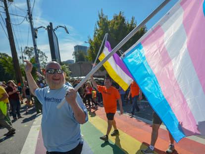 Atlanta Pride Committee