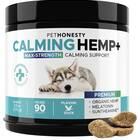 PetHonesty Advanced Calming Hemp Treats for Dogs