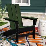 Aviana Plastic/Resin Adirondack Chair