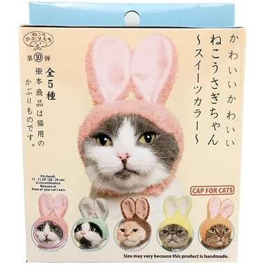 Kitan Club Bunny Ears Cat Cap