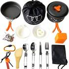 Gold Armour 17 Pieces Camping Cookware