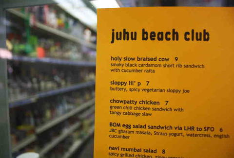 Juhu Beach Club-Menu-San Francisco