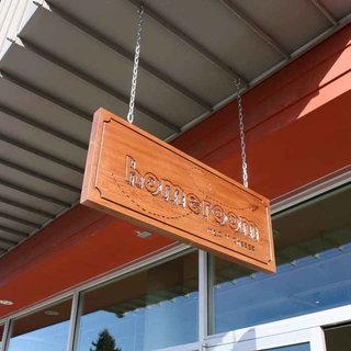 Beauty\'s Bagel Shop
