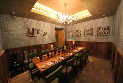The private dinning room