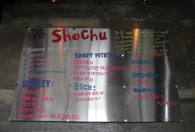 A veritable matrix of great sushi & drinks in Brookhaven