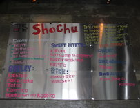 Stainless steel menu at the One Sushi Plus