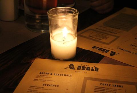 Bar Ama-Los Angeles-Menu