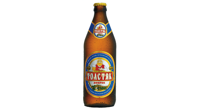 A brief background on Russian brews you should definitely be drinking