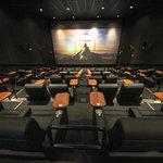 LOOK Cinemas 5408 Beltline Rd Dallas TX 75254 Far North