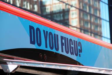 """Fugu Food Truck's """"Do You Fugu?"""" Graphic"""
