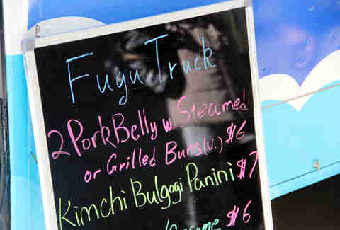 Fugu Food Truck's Menu Board