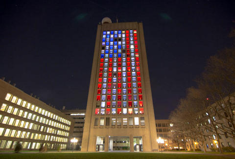 MIT's Green Building w/ American Flag