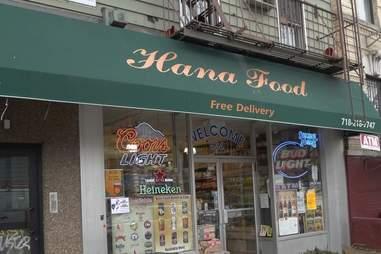 Hana Food storefront
