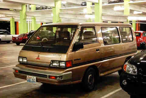 Mitsubishi from Gold Van Records
