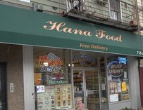 Hana Food Deli