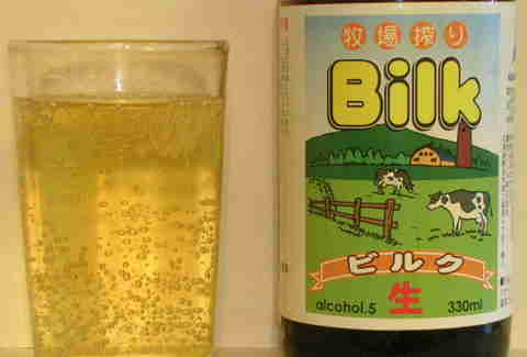 Bilk milk beer