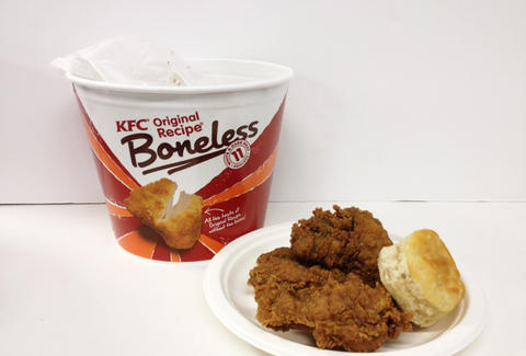KFC Original Recipe Boneless chicken