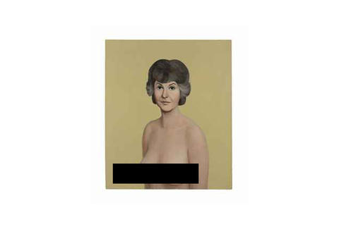 censored Bea Arthur Naked painting