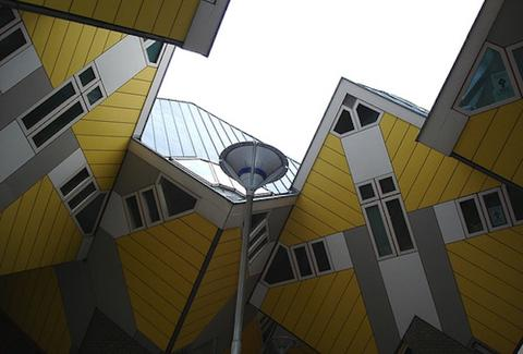 Rotterdam Amsterdam cubehouses airbnb
