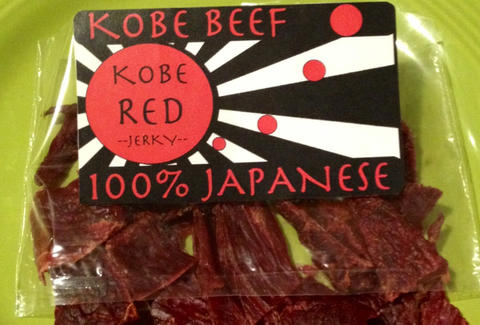 Smoked Honey Spiced Curry Kobe Red Beef Jerky