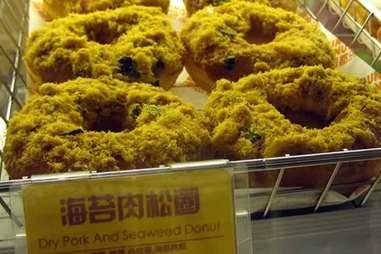 Pork and Seaweed Donut